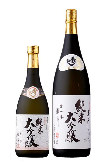 秀よし 鈴木酒造 純米大吟醸
