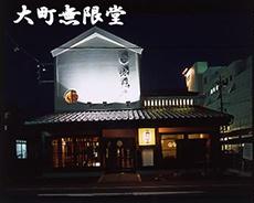 20141105_sub02