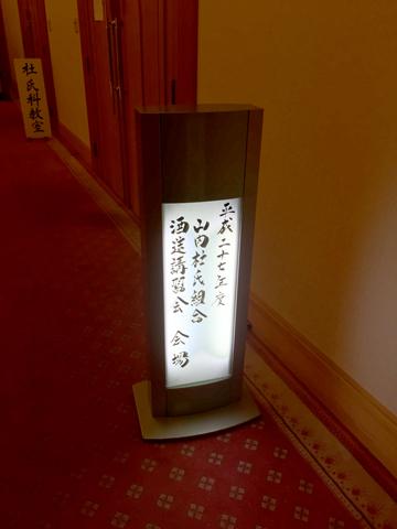 20150820_sub01