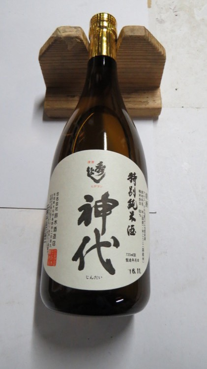 20161130_sub01