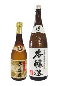秋田の日本酒 秀よし 鈴木酒造 手造り 本醸造