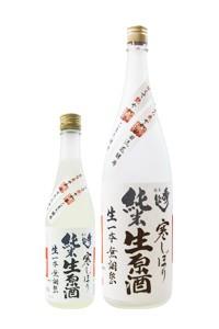 秋田の地酒 秀よし 鈴木酒造 純米生原酒1月~3月