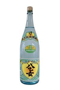 秀よし 鈴木酒造 本醸造原酒 八乙女 酒蔵開放記念酒 2月