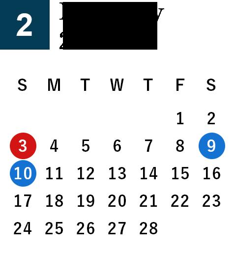 February 2019 Business day calendar