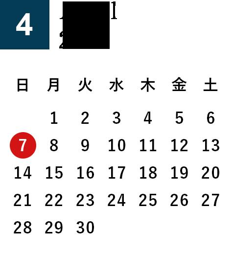 2019年4月営業日カレンダー