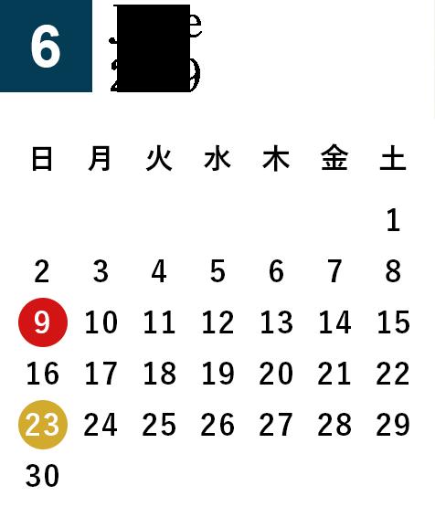 2019年6月営業日カレンダー