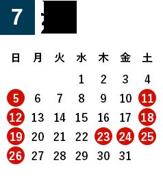 秋田酒蔵見学2020年7月営業日カレンダー