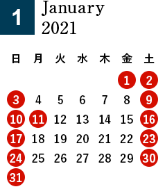 秋田酒蔵見学2021年1月営業日カレンダー