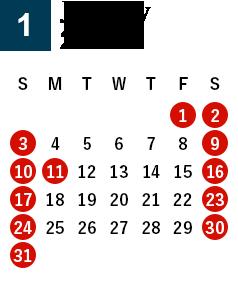 January 2021 Business day calendar