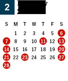 February 2021 Business day calendar
