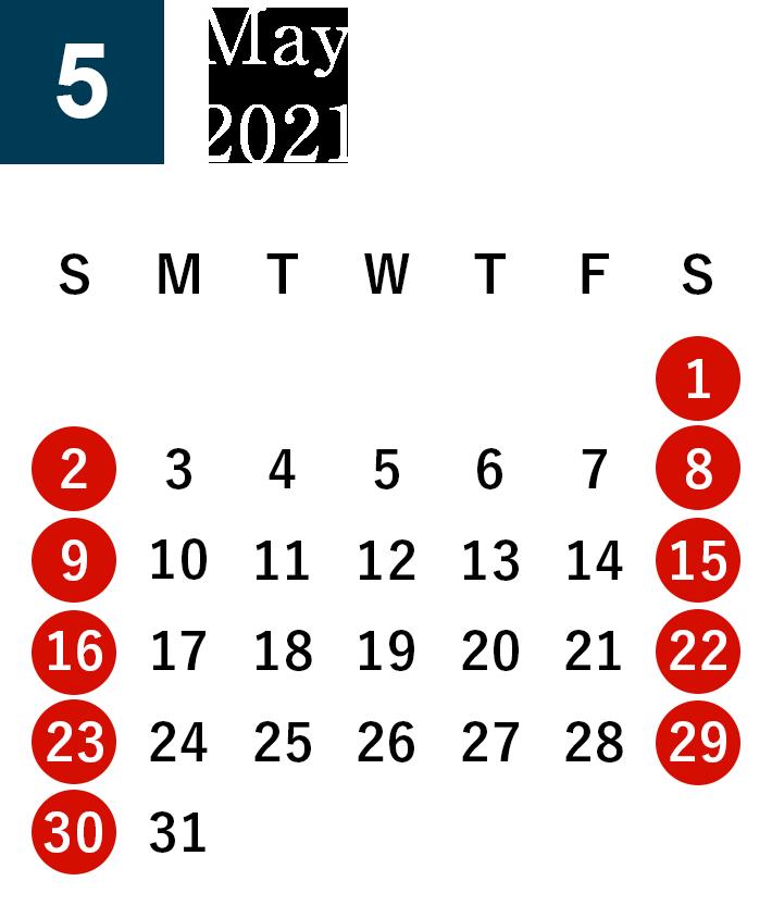 秋田酒蔵見学2021年5月営業日カレンダー