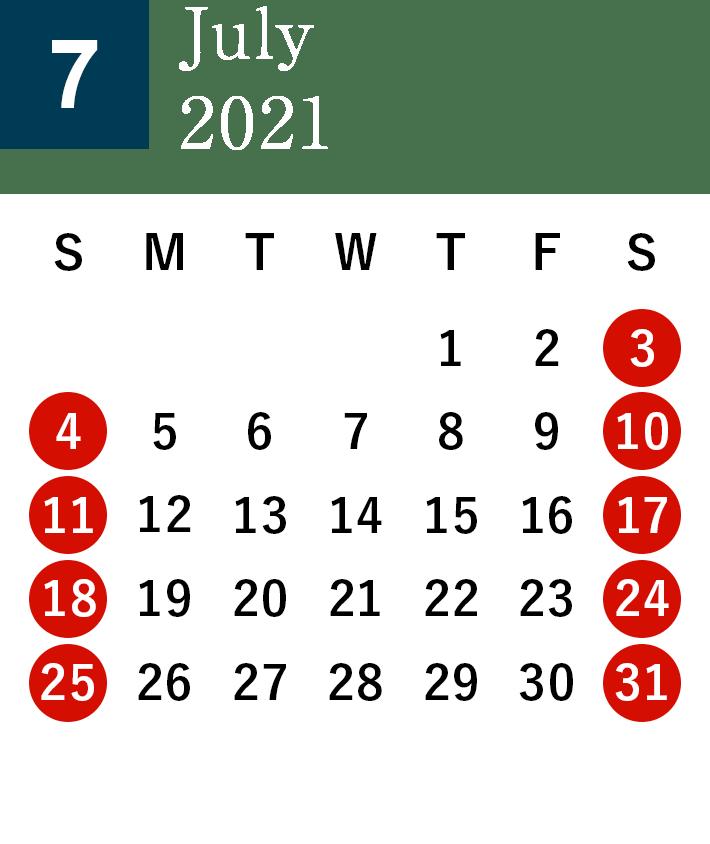 秋田酒蔵見学2021年7月営業日カレンダー
