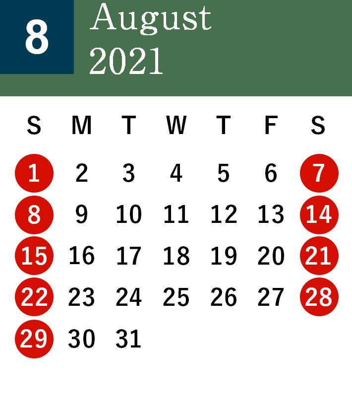 秋田酒蔵見学2021年8月営業日カレンダー