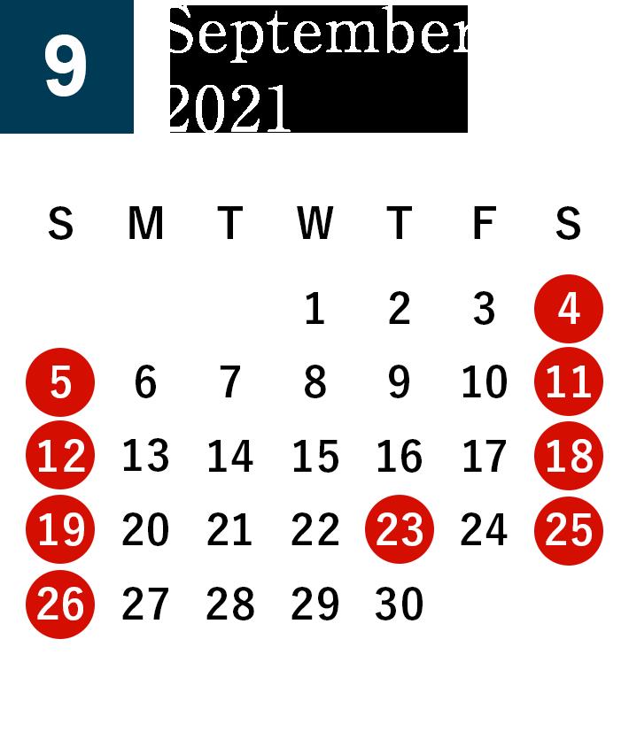 秋田酒蔵見学2021年9月営業日カレンダー