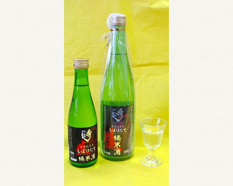 秋田の地酒ー新酒ー秀よし