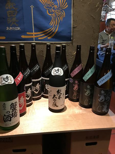 秋田の地酒バー1