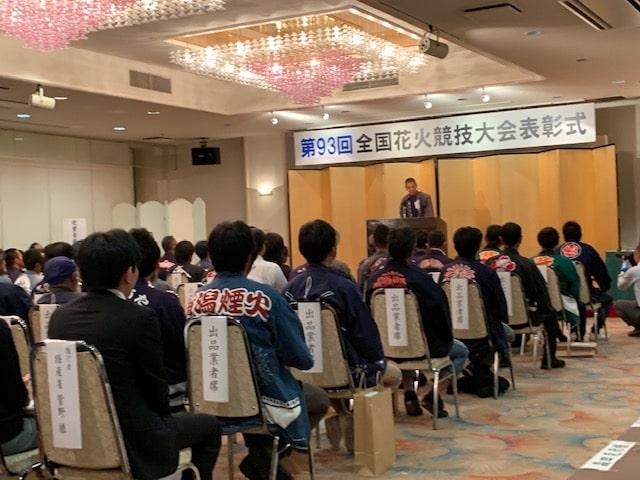 秋田大曲の花火会議1