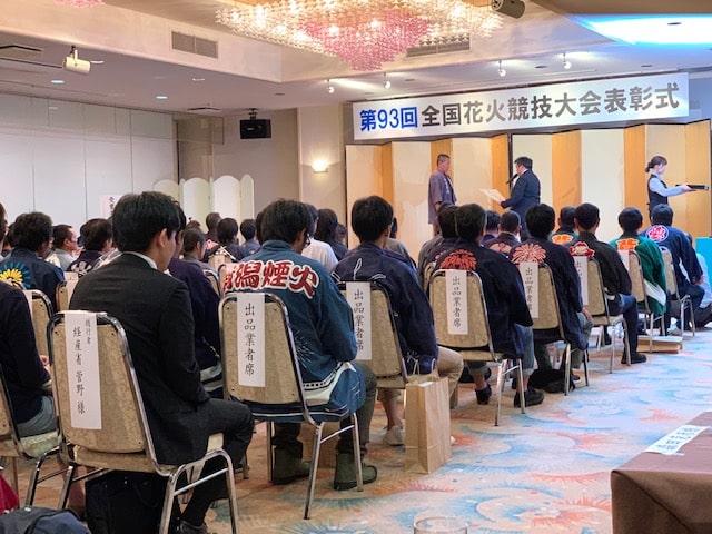 秋田大曲の花火会議2