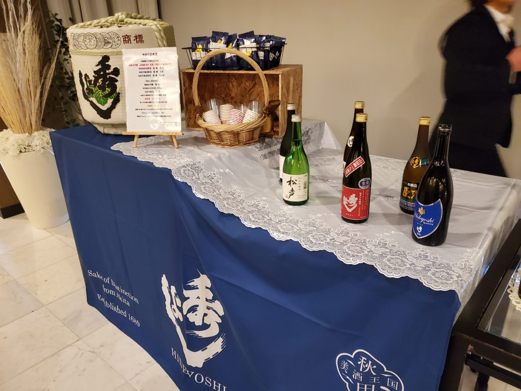 秋田の地酒秀よしー結婚式日本酒ブース1