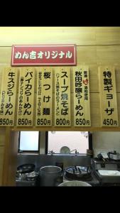 秋田県ー秋田吟醸らーめん1