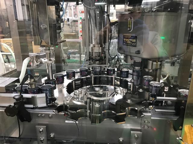 秋田缶酒-2020-1